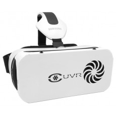 CUVR Innovator Edition - White Color